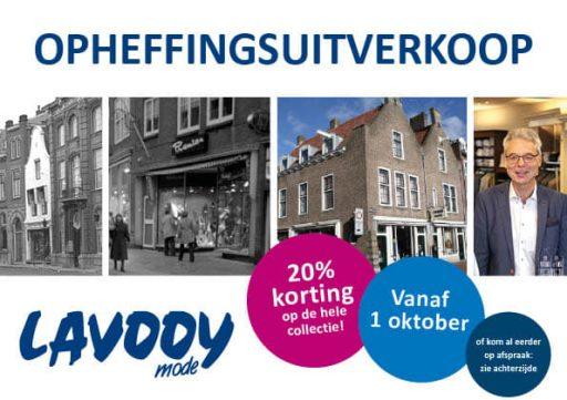 Afbeelding #002 voor het verhaal Lavooy Mode verdwijnt na 120 jaar uit Middelburg