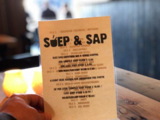 Afbeelding #002 voor het profiel van Soep & Sap Middelburg