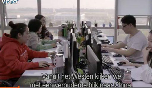 Afbeelding #000 voor het verhaal Agenda Middelburg 22-27 maart 2018