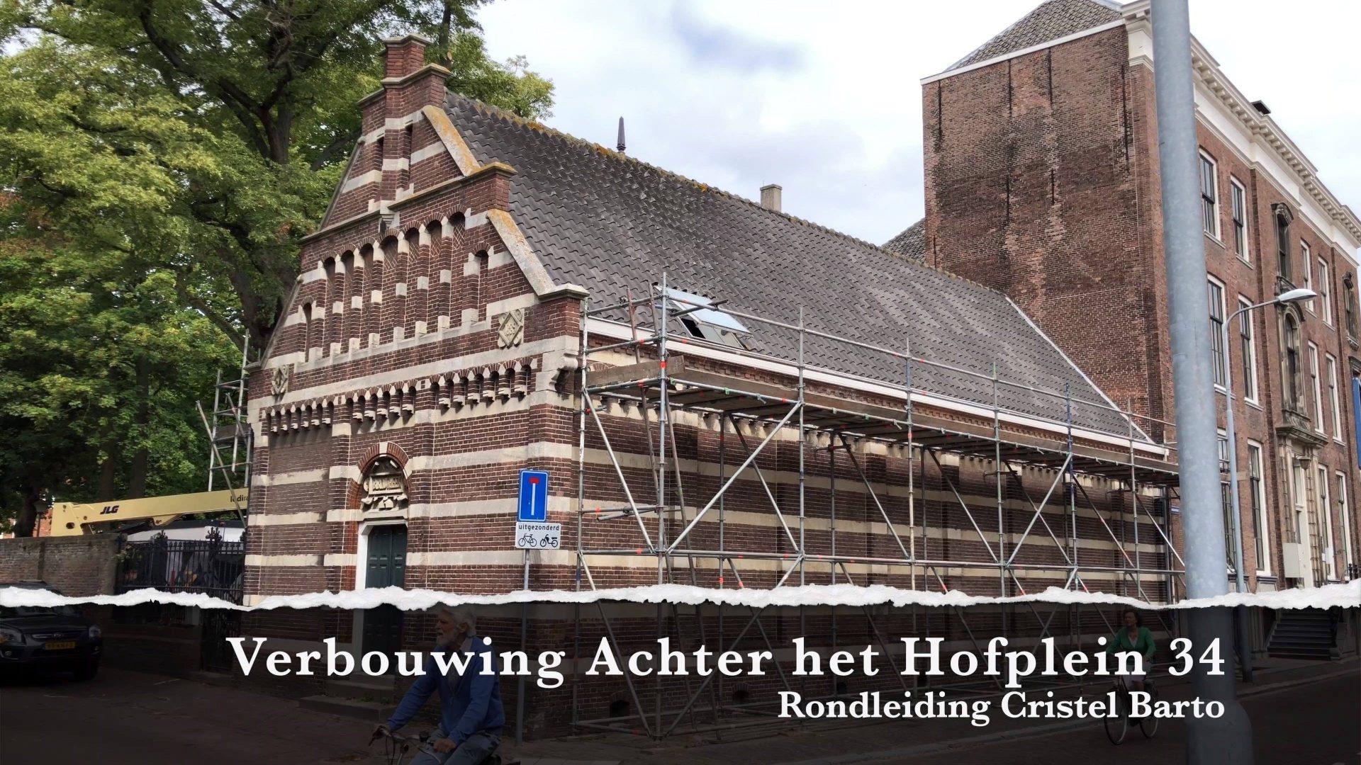 Afbeelding #000 voor het verhaal De verbouwing van Achter het Hofplein 43: een rondleiding door Cristel Barto