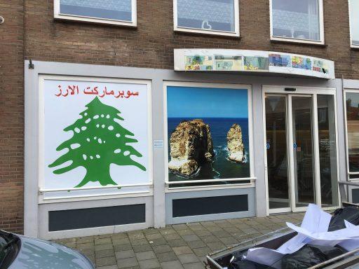 Afbeelding #002 voor het verhaal Een nieuwe supermarkt aan de Langevieleweg