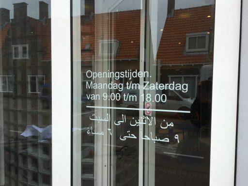 Afbeelding #004 voor het verhaal Een nieuwe supermarkt aan de Langevieleweg
