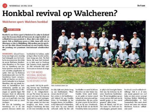 Afbeelding #000 voor het verhaal Een wederopstanding van honkbal in Middelburg?