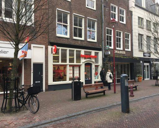 Afbeelding #000 voor het verhaal Elloro en Recranet vestigen zich in Middelburg