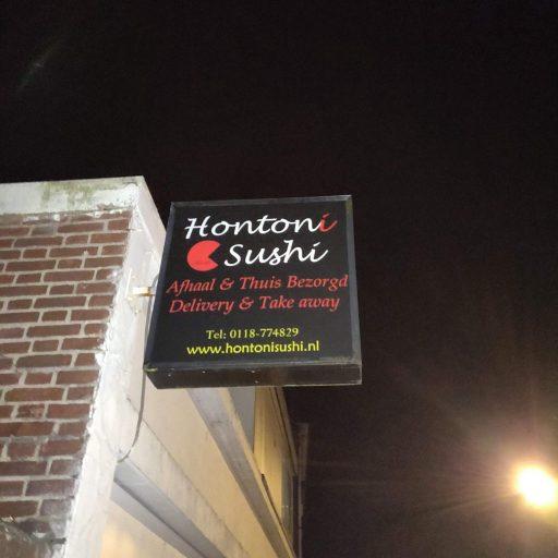 Afbeelding #000 voor het verhaal Hontoni Sushi opent aan de Langevieleweg, in september