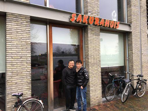 Afbeelding #000 voor het verhaal Japans restaurant Sakura Huis opent op 13 december in Middelburg