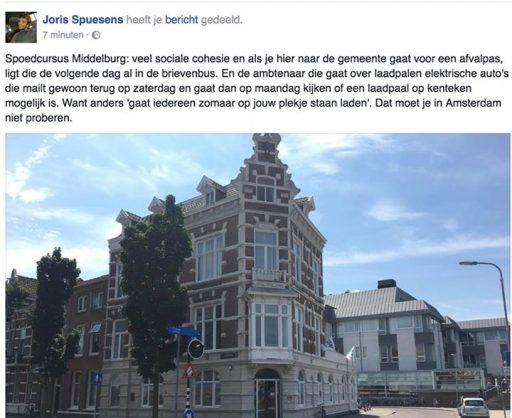 Afbeelding #000 voor het verhaal Kijk, Amsterdam, wij zijn De Stad :-)