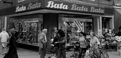 Afbeelding #002 voor het verhaal Opgroeien in het Middelburg van de jaren 80