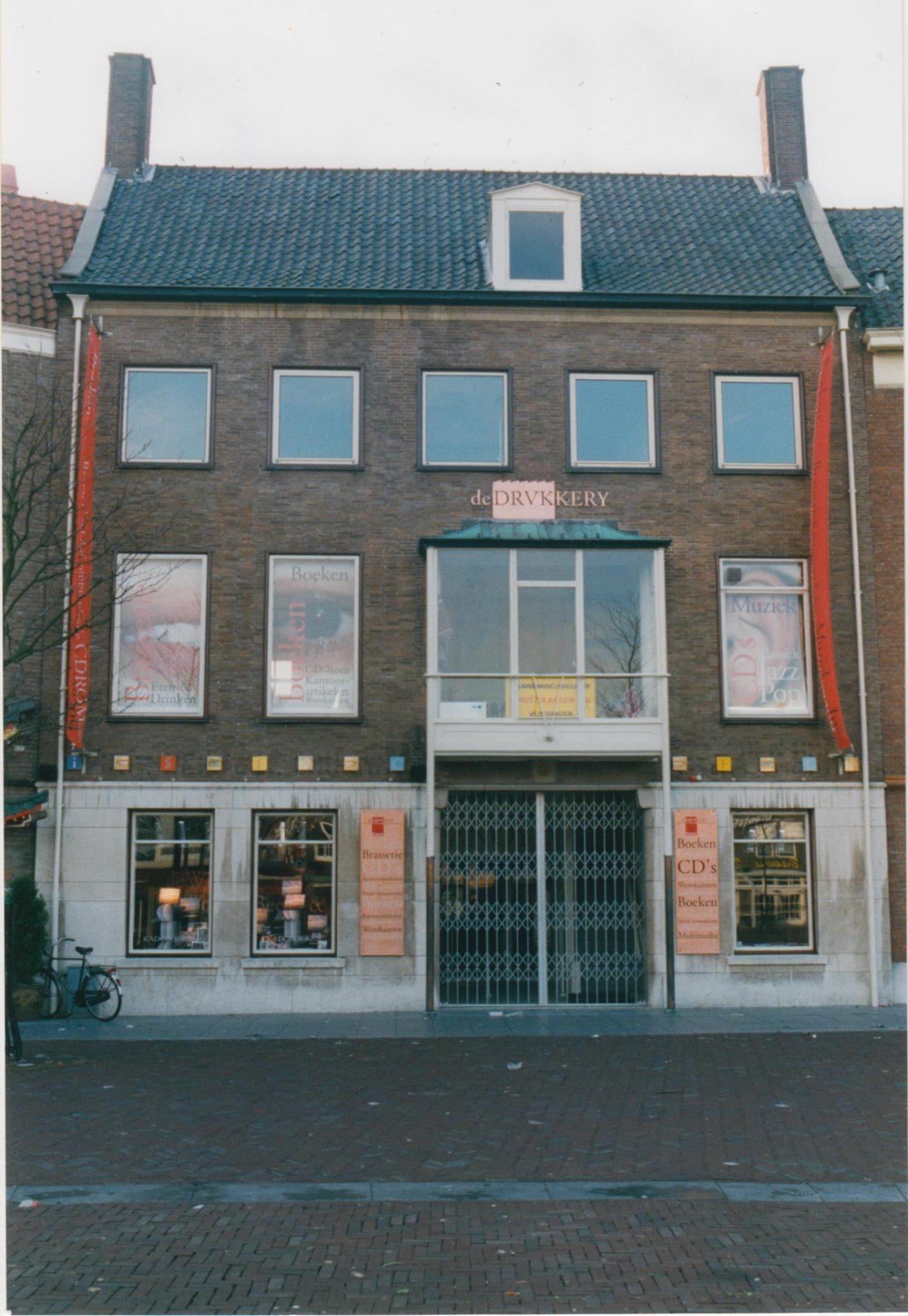 Afbeelding #000 voor het verhaal Over de Drvkkery in 1998 en muziek kopen in Middelburg vóór die tijd