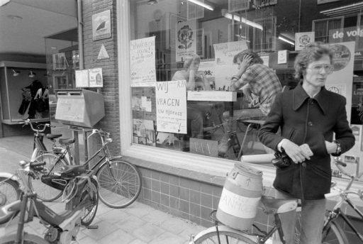 Afbeelding #003 voor het verhaal Over Middelburg en die zomer van 1976...