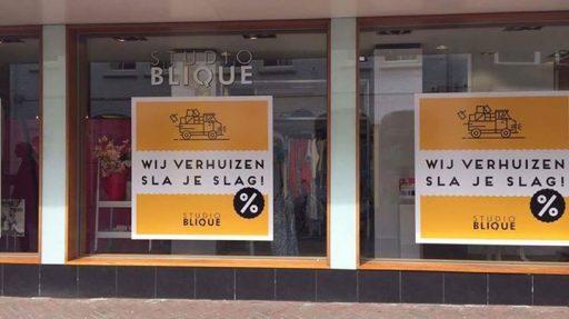 Afbeelding #000 voor het verhaal Studio Blique verhuist naar de Lange Delft in juni