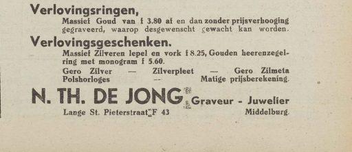 Afbeelding #003 voor het verhaal Uit de geschiedenis van juwelier de Jong in de Sint Pieterstraat