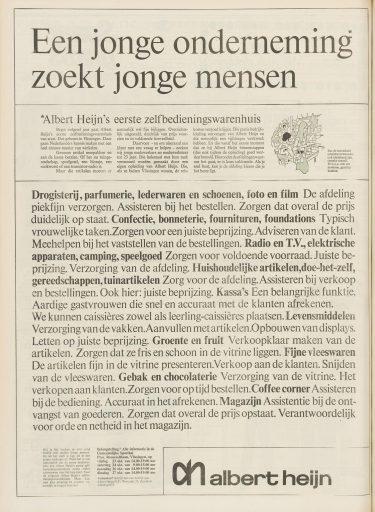 Afbeelding #002 voor het verhaal Walcherse Geschiedenis: de impact van de Miro in Vlissingen op Middelburg