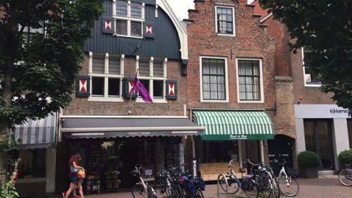 Afbeelding #000 voor het verhaal Welkom bij de VOM, Ruud en Sophia de Bree!
