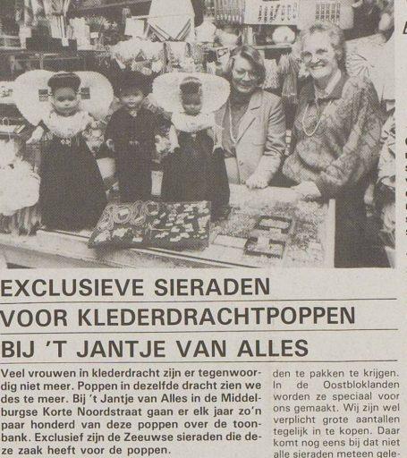 Afbeelding #002 voor het verhaal Winkels van weleer: 't Jantje van Alles in de Korte Noordstraat in Middelburg