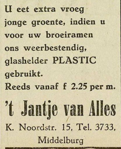 Afbeelding #003 voor het verhaal Winkels van weleer: 't Jantje van Alles in de Korte Noordstraat in Middelburg