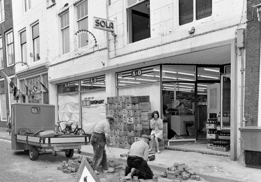 Afbeelding #000 voor het verhaal De opening van twee A&O-Supers in Middelburg, juli 1966