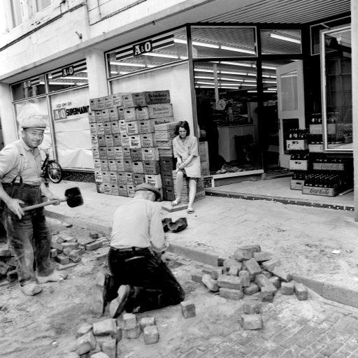 Afbeelding #001 voor het verhaal De opening van twee A&O-Supers in Middelburg, juli 1966
