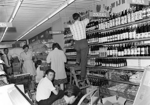 Afbeelding #003 voor het verhaal De opening van twee A&O-Supers in Middelburg, juli 1966