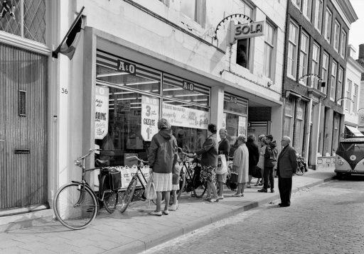 Afbeelding #018 voor het verhaal De opening van twee A&O-Supers in Middelburg, juli 1966